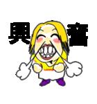 笑顔のおかあちゃん(個別スタンプ:26)