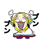 笑顔のおかあちゃん(個別スタンプ:28)