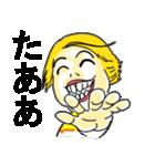 笑顔のおかあちゃん(個別スタンプ:29)