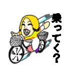 笑顔のおかあちゃん(個別スタンプ:30)
