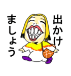 笑顔のおかあちゃん(個別スタンプ:31)
