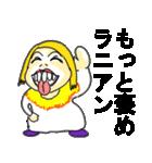 笑顔のおかあちゃん(個別スタンプ:32)