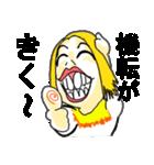 笑顔のおかあちゃん(個別スタンプ:33)