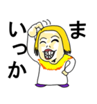 笑顔のおかあちゃん(個別スタンプ:34)