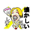 笑顔のおかあちゃん(個別スタンプ:35)