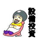 笑顔のおかあちゃん(個別スタンプ:36)