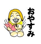 笑顔のおかあちゃん(個別スタンプ:37)