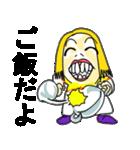 笑顔のおかあちゃん(個別スタンプ:39)