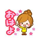 動く!ほのぼのカノジョ【よく使う言葉】(個別スタンプ:01)