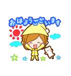 動く!ほのぼのカノジョ【よく使う言葉】(個別スタンプ:02)