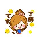 動く!ほのぼのカノジョ【よく使う言葉】(個別スタンプ:08)