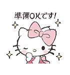 ハローキティ 大人カワイイ♪敬語スタンプ(個別スタンプ:01)