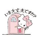 ハローキティ 大人カワイイ♪敬語スタンプ(個別スタンプ:02)