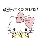ハローキティ 大人カワイイ♪敬語スタンプ(個別スタンプ:03)