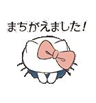 ハローキティ 大人カワイイ♪敬語スタンプ(個別スタンプ:05)
