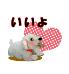 OK&NO版・イラストっぽい子犬2(個別スタンプ:02)
