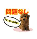 OK&NO版・イラストっぽい子犬2(個別スタンプ:06)