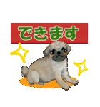 OK&NO版・イラストっぽい子犬2(個別スタンプ:13)