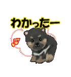 OK&NO版・イラストっぽい子犬2(個別スタンプ:16)