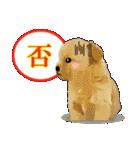 OK&NO版・イラストっぽい子犬2(個別スタンプ:23)
