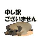 OK&NO版・イラストっぽい子犬2(個別スタンプ:26)