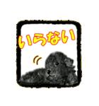 OK&NO版・イラストっぽい子犬2(個別スタンプ:28)
