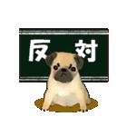 OK&NO版・イラストっぽい子犬2(個別スタンプ:29)