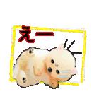 OK&NO版・イラストっぽい子犬2(個別スタンプ:30)