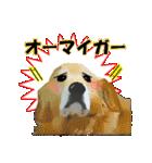 OK&NO版・イラストっぽい子犬2(個別スタンプ:31)