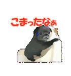 OK&NO版・イラストっぽい子犬2(個別スタンプ:34)