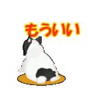 OK&NO版・イラストっぽい子犬2(個別スタンプ:37)
