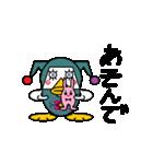 FUNNY FRIENDS (BIRD)(個別スタンプ:03)
