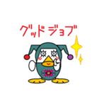 FUNNY FRIENDS (BIRD)(個別スタンプ:04)