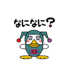 FUNNY FRIENDS (BIRD)(個別スタンプ:06)