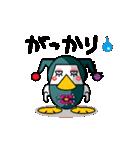 FUNNY FRIENDS (BIRD)(個別スタンプ:07)