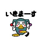 FUNNY FRIENDS (BIRD)(個別スタンプ:18)