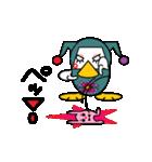 FUNNY FRIENDS (BIRD)(個別スタンプ:23)