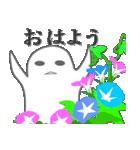 グレーな彼【基本セット】(個別スタンプ:01)