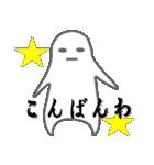 グレーな彼【基本セット】(個別スタンプ:02)