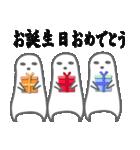 グレーな彼【基本セット】(個別スタンプ:03)