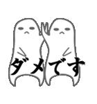 グレーな彼【基本セット】(個別スタンプ:05)