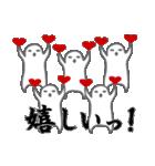 グレーな彼【基本セット】(個別スタンプ:07)