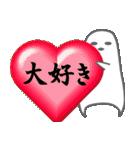 グレーな彼【基本セット】(個別スタンプ:08)