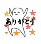グレーな彼【基本セット】(個別スタンプ:10)