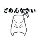 グレーな彼【基本セット】(個別スタンプ:11)