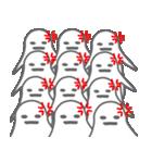 グレーな彼【基本セット】(個別スタンプ:17)