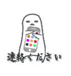 グレーな彼【基本セット】(個別スタンプ:21)