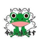 グレーな彼【基本セット】(個別スタンプ:26)