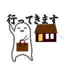 グレーな彼【基本セット】(個別スタンプ:27)