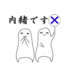 グレーな彼【基本セット】(個別スタンプ:30)